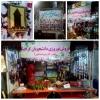 غرفه فروش نوروزی دانشجویان ترکمن