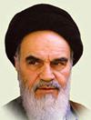 نفی تبعیض نژادی و قومی در اندیشه سیاسی امام خمینی(ره)