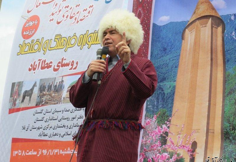 جشنواره فرهنگ و اقتصاد روستا در عطا آباد