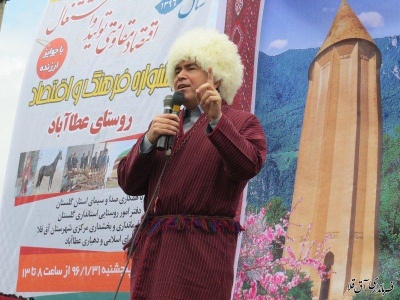 جشنواره فرهنگ و اقتصاد روستا در عطا آباد برگزار شد
