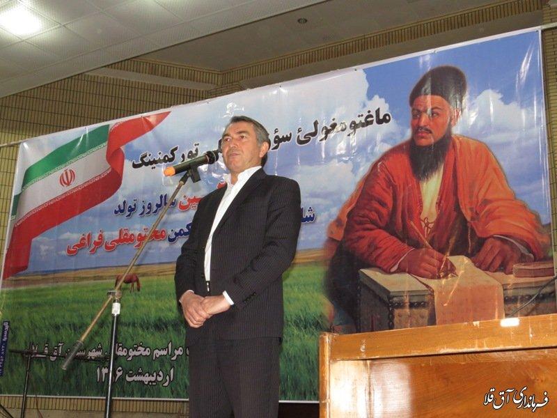 گزارش مراسم بزرگداشت مختومقلی فراغی در آق قلا + تصاویر