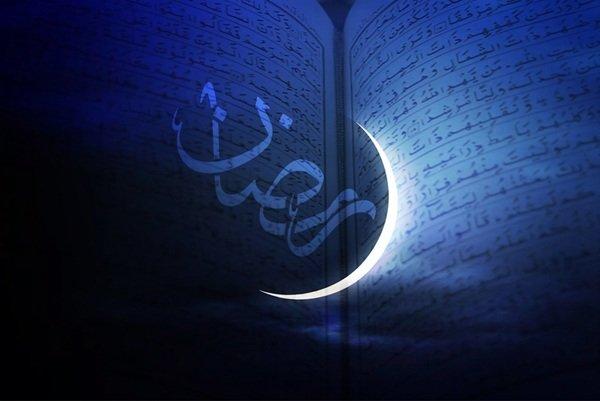 بیانیه شورای استهلال اهل سنت استان گلستان: اعلام حلول ماه مبارک رمضان با اذن ولی فقیه و حاکم اسلامی میسر است