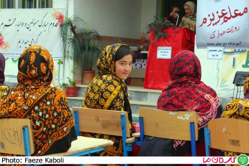 روز معلم مبارک / شعر ترکمنی بمناسبت روز معلم