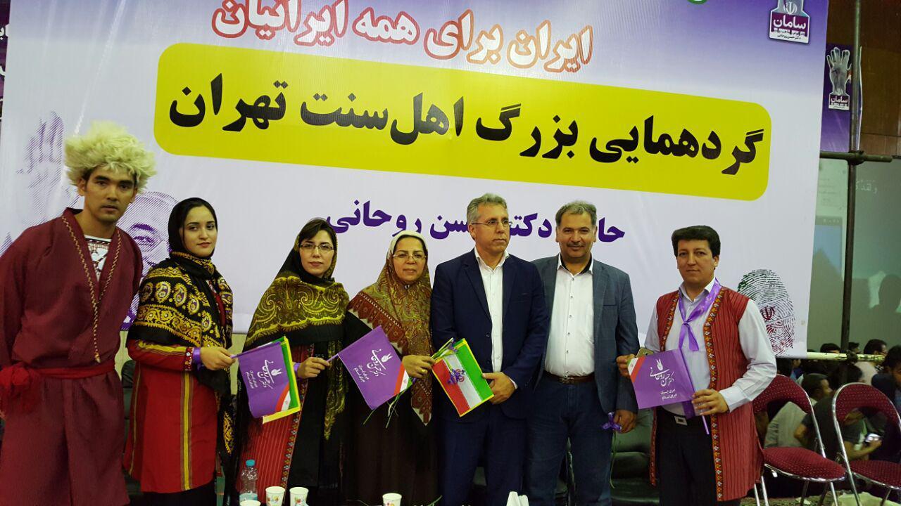حمایت قاطع جامعه اهل سنت تهران از آقای دکتر روحانی