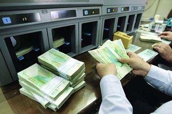 پول بانک