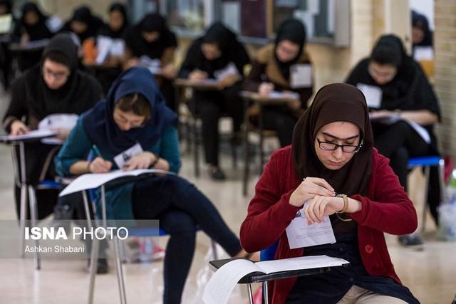 آغاز ثبت نام آزمون استخدامی وزارت بهداشت از ۲۵ آبان