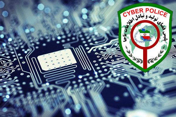 مدیر یک کانال تلگرامی در گرگان دستگیر شد