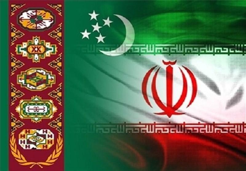روابط اقتصادی ایران وترکمنستان فرصتی برای کاهش اثر تحریم ها