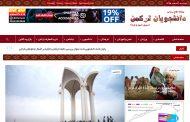 نظر برخی روشنفکران منطقه در مورد ۱۶ سالگی سایت دانشجویان ترکمن