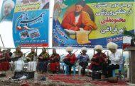 جشنواره فرهنگی ورزشی مختومقلی در شهر فراغی کلاله برگزار گردید