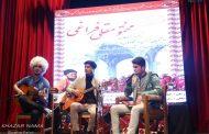مراسم بزرگداشت مختومقلی فراغی در ساری برگزار شد + تصاویر