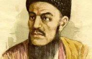 گرامیداشت هفته شاعر نامی ترکمن مختومقلی فراغی (به صورت مجازی)