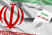 بازگشت شهر به عقلانیت/ نوشتاری از محمود مفیدی خواجه در مورد انتخابات شورای شهر و روستا