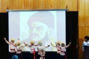 مراسم بزرگداشت مختومقلی فراغی در دانشگاه تهران برگزار می شود