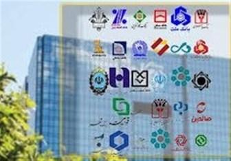 دیروز کاسپین، امروز ثامن، فردا قرعه به نام کدام بانک می افتد؟