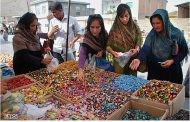 مستند عید قربان در ترکمن صحرا