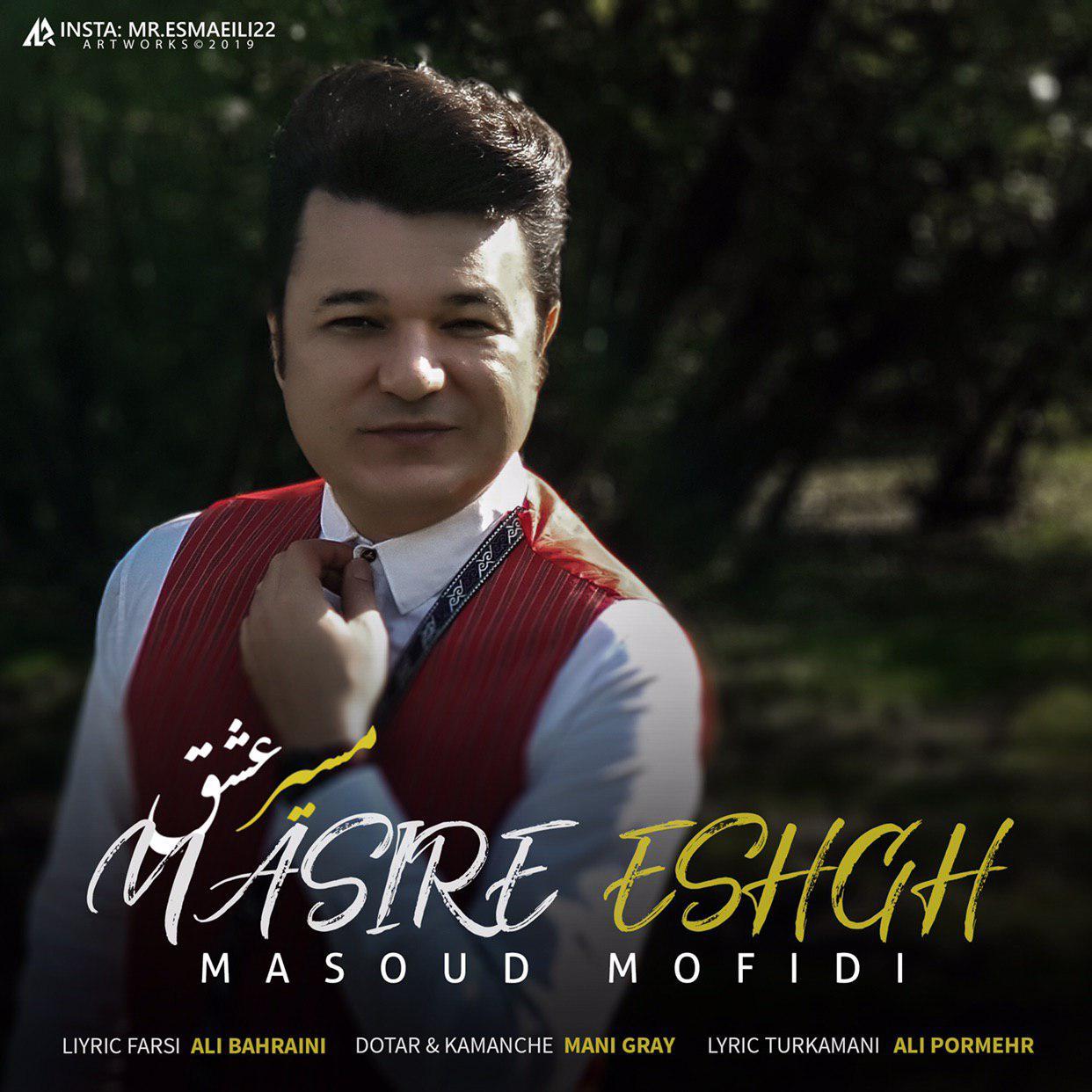 دانلود ترانه جدید مسعود مفیدی با عنوان