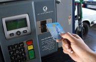 کسانی که کارت سوخت ندارند با آغاز سهمیه بندی بنزین چه کنند؟