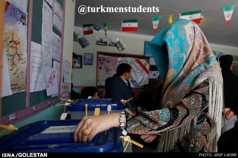 طرح ویژه سایت دانشجویان ترکمن برای انتخابات یازدهم مجلس شورای اسلامی