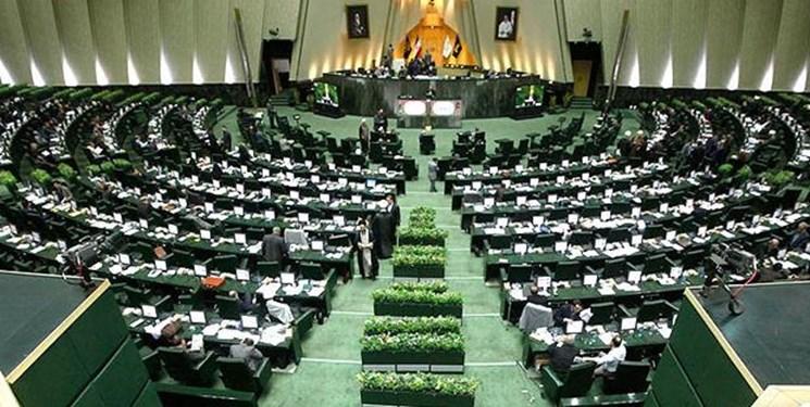 لایحه ایجاد ۸ منطقه آزاد تجاری-صنعتی درمجلس اصلاح شد