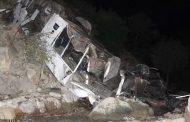 ۲۰ نفر در واژگونی اتوبوس تهران - گنبدکاووس در جاده سوادکوه جان باختند + اسامی