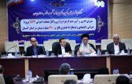 وعده های رئیس جمهور در گلستان عملی نشد