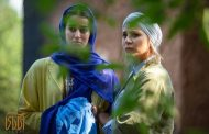 نقد فیلم «آتابای» / عاشقانه ای اجتماعی به زبان ترکی