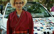 مقالاتی در مورد ترکمن های ایران