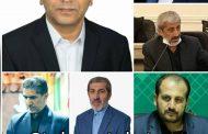 نمایندگان استان گلستان عضو کدام کمیسیون تخصصی مجلس هستند؟۱