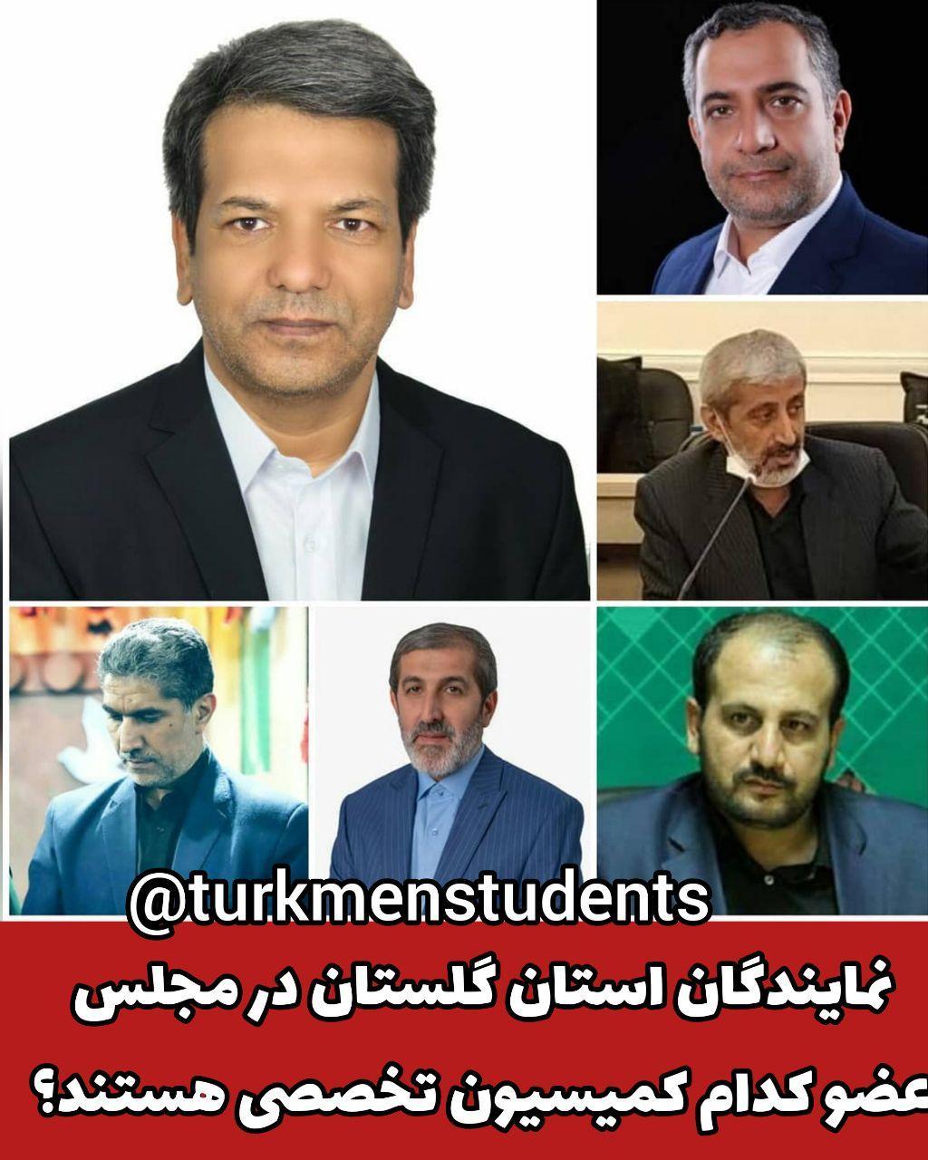 نمایندگان استان گلستان