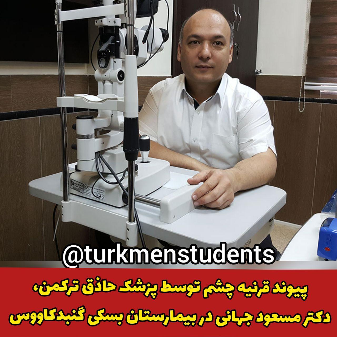 دکتر مسعود جهانی