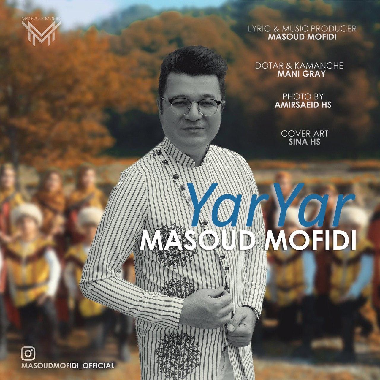 ترانه جدید و شاد ترکمنی خواننده محبوب ترکمن صحرا، مسعود مفیدی با عنوان «یار یار» منتشر شد
