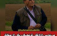 مهندس ارازقلی قرنجیک یکی از مفاخر علمی ترکمن صحرا در زمینه کشاورزی