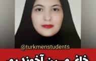 خانم مهین آخوند پور از روستای آق آباد، گنبدکاووس موفق به کسب رتبه 30 کنکور تجربی 99 شد