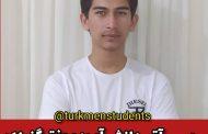 گفتگو با حبیب آق ، دانش آموز گنبدی که رتبه ۲۷ کنکور را کسب نمود