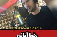 رضا آبائی ، خواننده جدید ترکمن صحرا