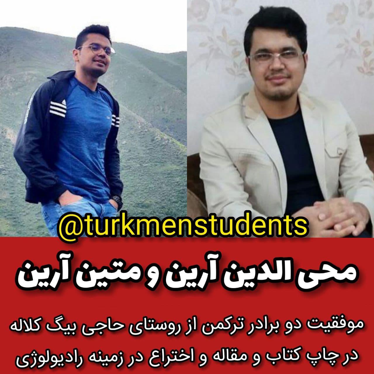 موفقیت برادران ترکمن در زمینه رایدولوژی