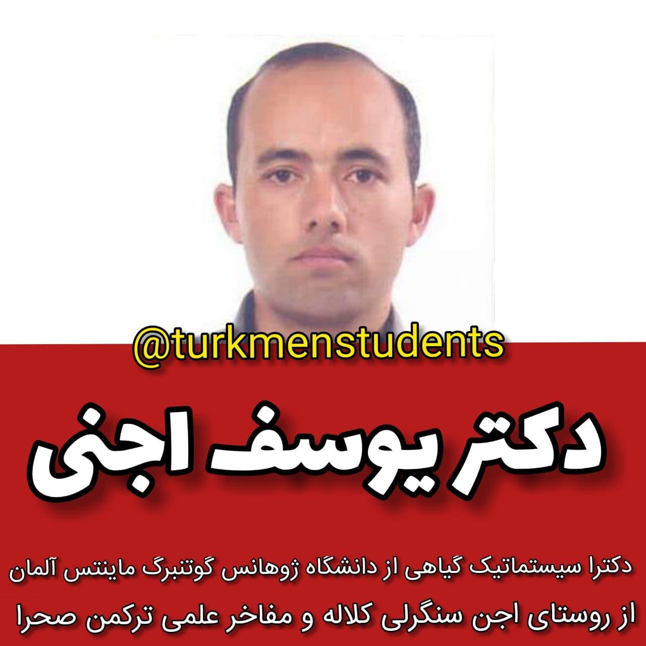 دکتر یوسف اجنی