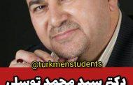 دکتر سید محمد توسلی ، دکترا تربیت بدنی و علوم ورزشی در گرایش فیزیولوژی از روسیه از آق قلا و مفاخر علمی ترکمن صحرا
