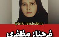 فرحناز مظفری ، بانو ترکمن کارآفرین موفق ایرانی و زن توانمند استان گلستان