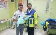 تولد نوزاد عجول گمیشانی در تاریخ ۹۹/۹/۹ در آمبولانس