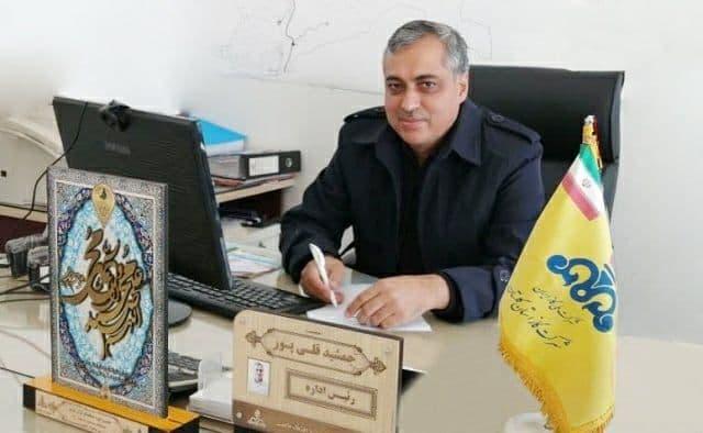 جمشید قلی پور
